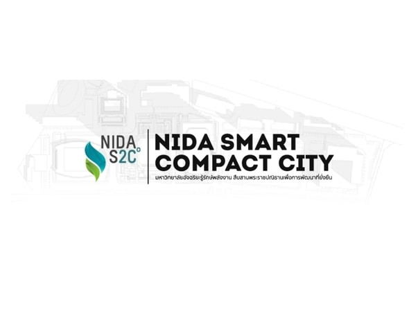 NIDA Smart  City Project